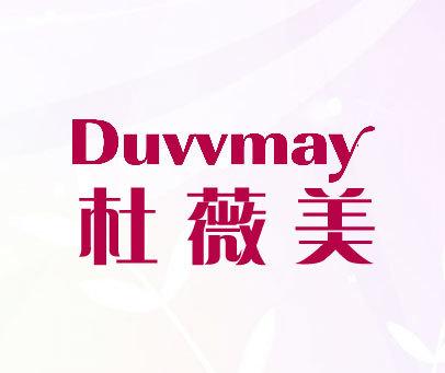 杜薇美-DUVVMAY