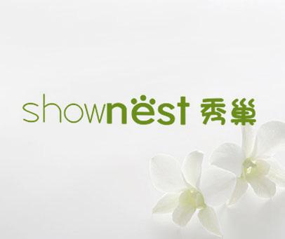 秀巢 -SHOW NEST