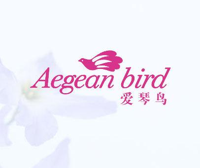 爱琴鸟-AEGEAN-BIRD