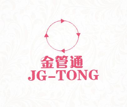 金管通 -JG-TONG