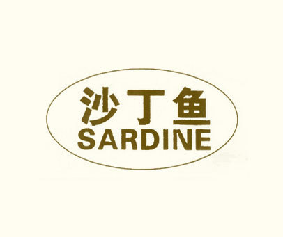 沙丁鱼-SARDINE