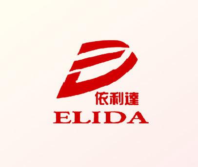 依利达-ELIDA-D