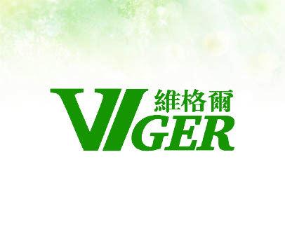 维格尔-VIGER