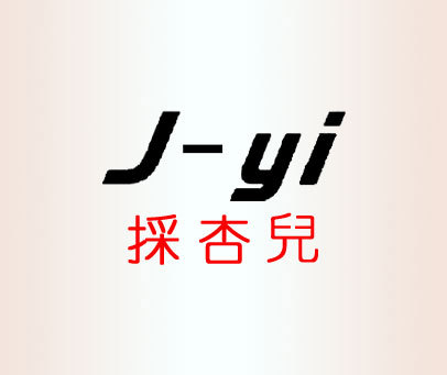 採杏儿-J-YI