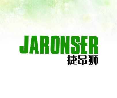 捷昂狮-JARONSER