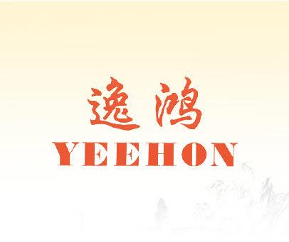 逸鸿-YEEHON