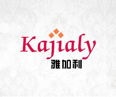 雅加利-KAJIALY