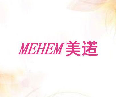 美逽-MEHEM