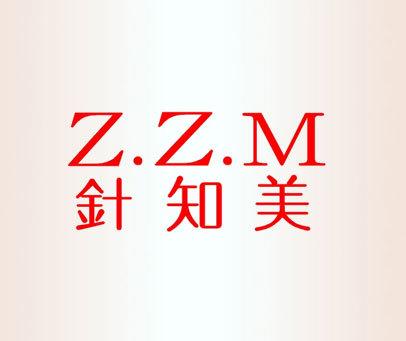 针知美-Z.Z.M