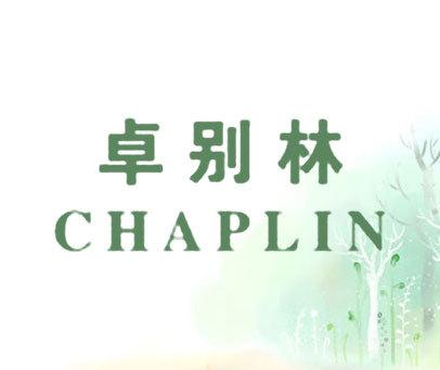 卓别林-CHAPLIN