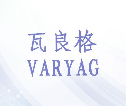 瓦良格-VARYAG