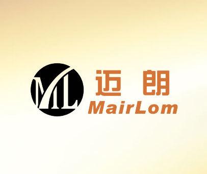 迈朗-MAIRLOM-ML