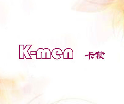 卡蒙 K-MEN