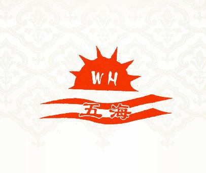 五海-WH