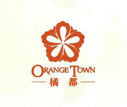 橘都;ORANGE-TOWN