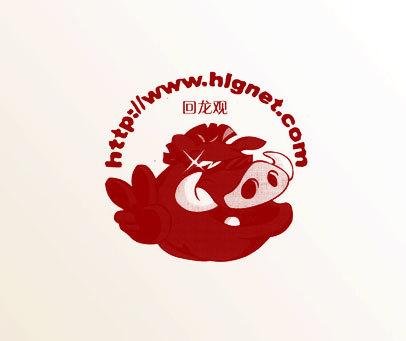 回龙观-HTTP-WWW.HLGNET.COM-HLGNET