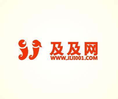 及及网-WWW.JIJI001.COM