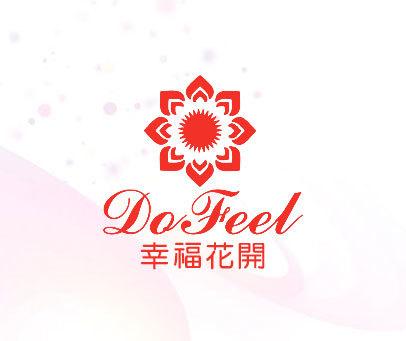 幸福花开-DO-FEEL