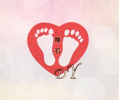 陈石-DY