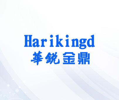 华锐金鼎-HARIKINGD