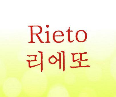 RIETO