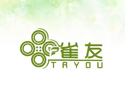 雀友- TAYOU