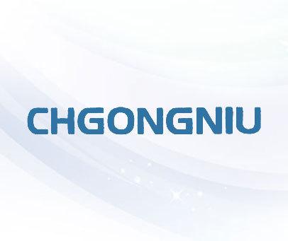 CHGONGNIU