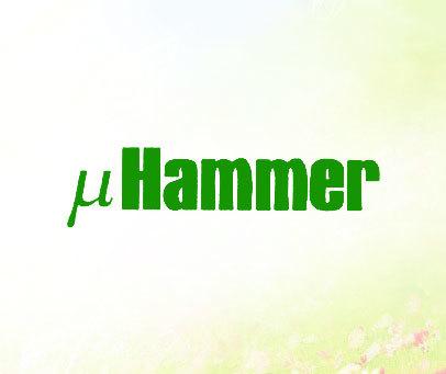 UHAMMER