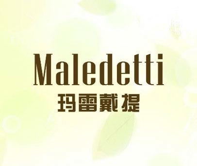 玛雷戴提-MALEDETTI