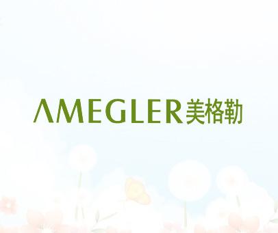 美格勒- AMEGLER