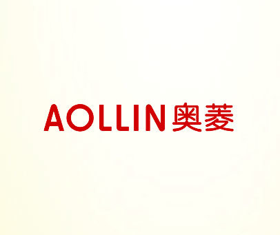奥菱-AOLLIN