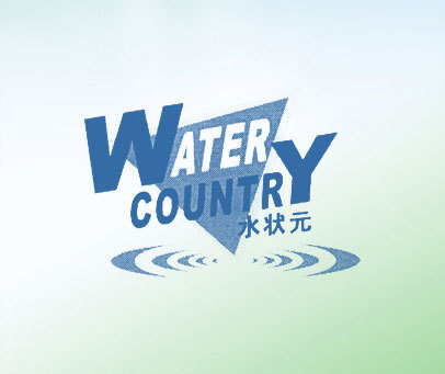 WATER-COUNTRY-水状元