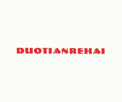 DUOTIANREHAI