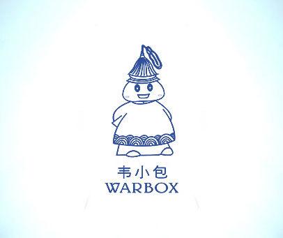 韦小包-WARBOX