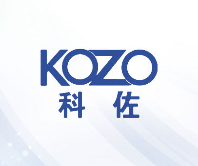 科佐-KOZO