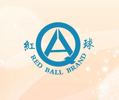 红球-RED BALL BRAND