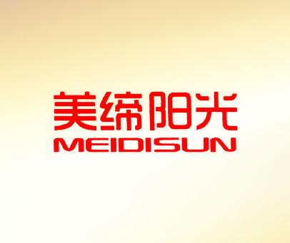 美缔阳光-MEIDISUN