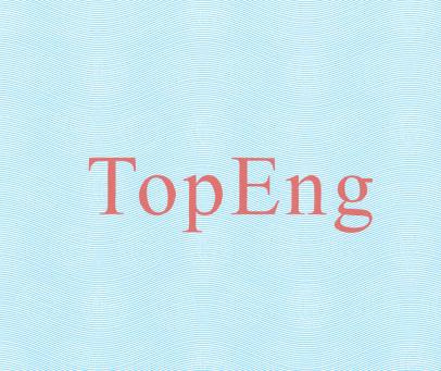 TOPENG