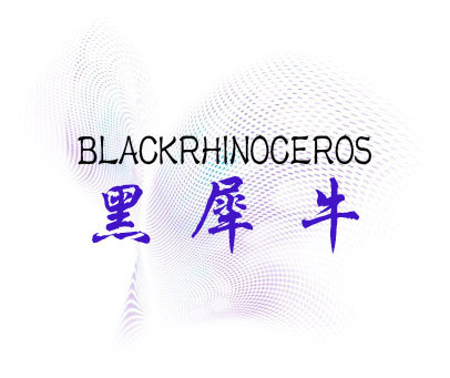 黑犀牛-BLACK RHINOCEROS