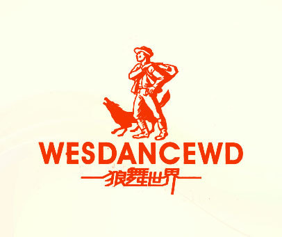 狼舞世界-WESDANCEWD