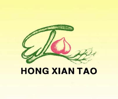 红;HONG-XIAN-TAO