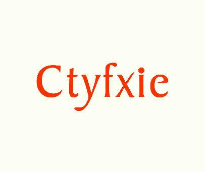 CTYFXIE