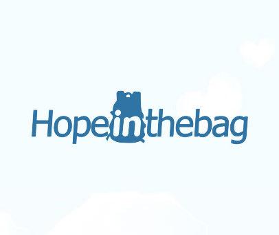 HOPEINTHEBAG