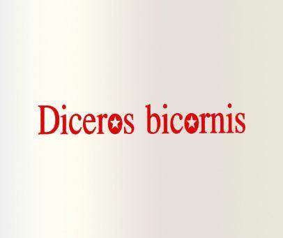 DICEROS BICORNIS