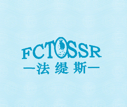 法缇斯-FCTOSSR