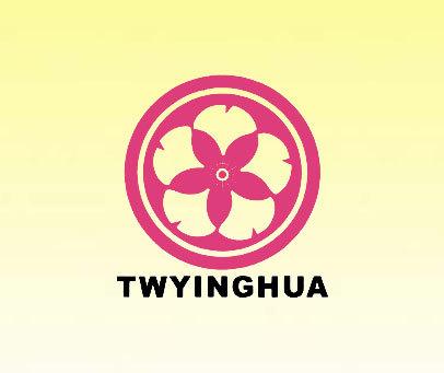 TWYINGHUA