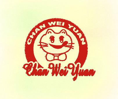 CHAN-WEI-YUAN