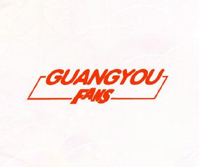 GUANGYOU-FANS