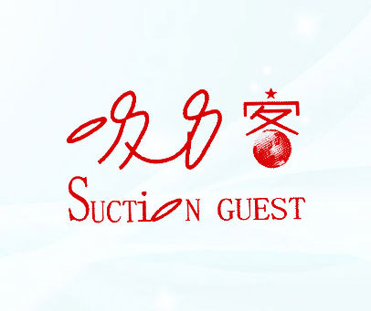 SUCTION-GUEST