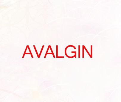 AVALGIN